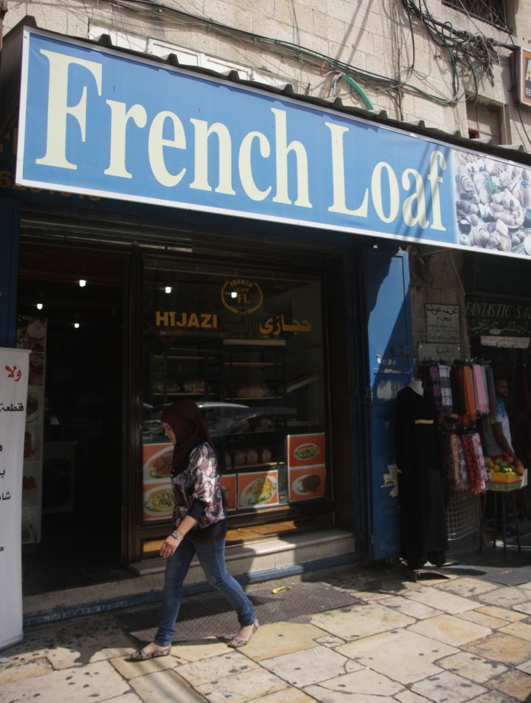 15french loaf